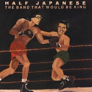 half japanese 6